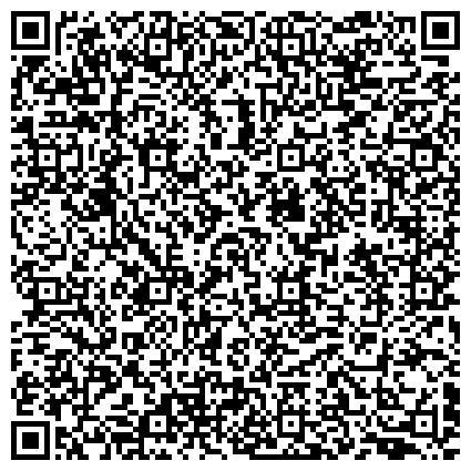 QR-код с контактной информацией организации Центр офтальмологии и лицевой хирургии ГлазоЛик, ТОО МФ Гиппократ