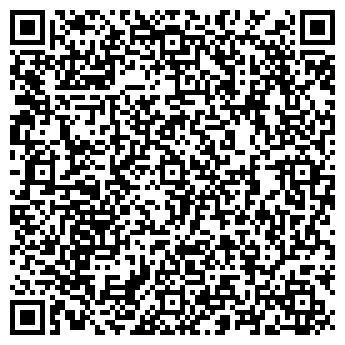 QR-код с контактной информацией организации Мед Центр Альда, ТОО