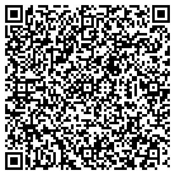 QR-код с контактной информацией организации Аурика, ТОО