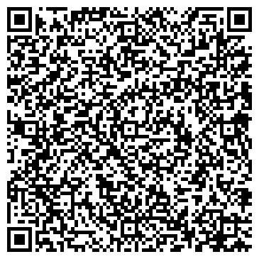 QR-код с контактной информацией организации Академия Валеокинез, ТОО