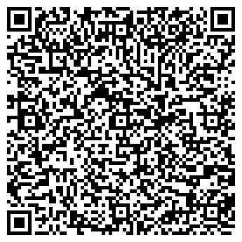 QR-код с контактной информацией организации Экспресс-Оптика, ТОО