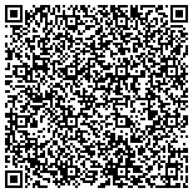 QR-код с контактной информацией организации Госпиталь ГУ с поликлиникой ДВД