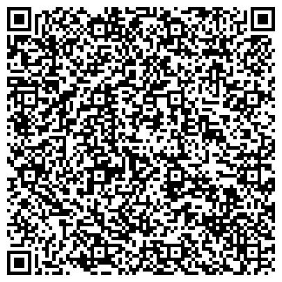 QR-код с контактной информацией организации Центр Микрохирургии Глаза, ТОО