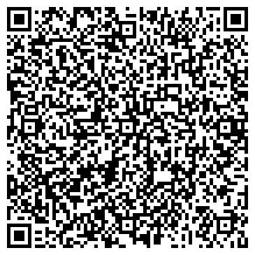 QR-код с контактной информацией организации Кайдарова М.М., ИП
