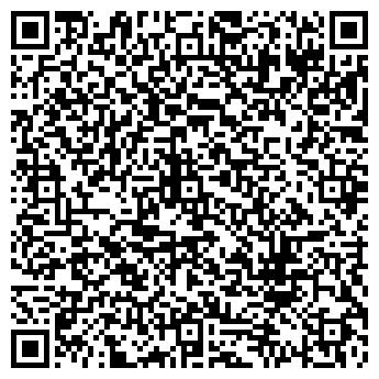 QR-код с контактной информацией организации Аллергомед, ТОО