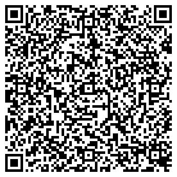 QR-код с контактной информацией организации Открытый мир, ТОО
