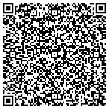 QR-код с контактной информацией организации Амитруд Дарига, ТОО