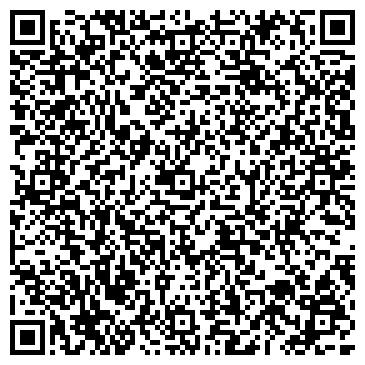 QR-код с контактной информацией организации ES optical (ЕС оптикал), ТОО
