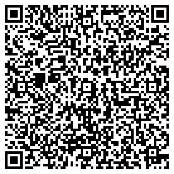 QR-код с контактной информацией организации Beactive (Биактив), ТОО