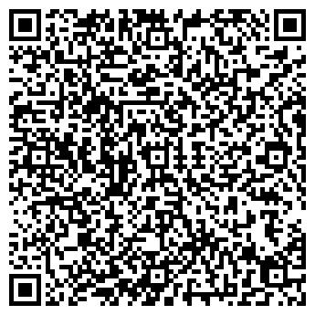 QR-код с контактной информацией организации Окулист, ТОО