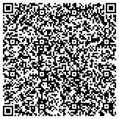 QR-код с контактной информацией организации Art HotelAstana (Арт ОтельАстана), АО Гостиничный комплекс