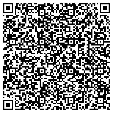 QR-код с контактной информацией организации Life Clinic (Лайф Клиник), медицинский центр