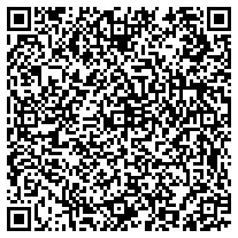 QR-код с контактной информацией организации Эвелина, ТОО