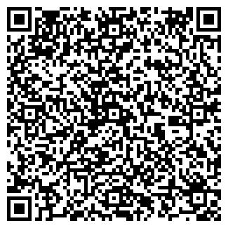 QR-код с контактной информацией организации Центр ЭКО, ТОО