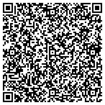 QR-код с контактной информацией организации МДЦ Зангар, ТОО