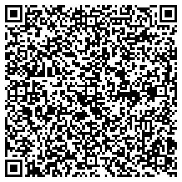 QR-код с контактной информацией организации Interteach(Интертич), ТОО