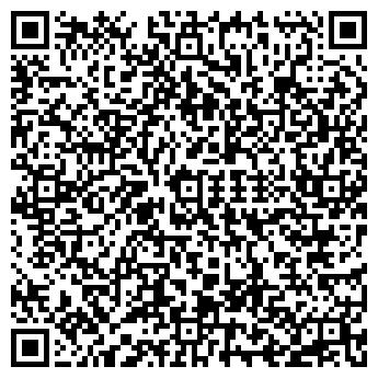 QR-код с контактной информацией организации Askada (Аскада), ТОО