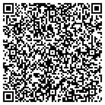QR-код с контактной информацией организации Evosoft (Эвософт), ТОО