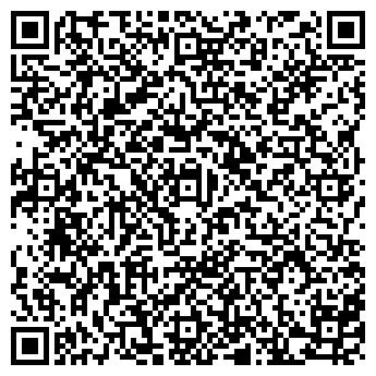 QR-код с контактной информацией организации Алматы Оптика, АО