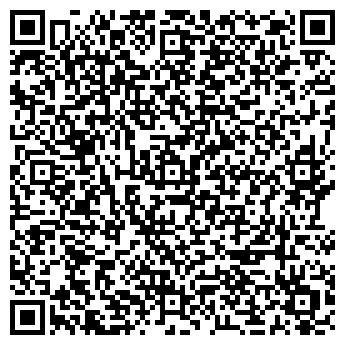 QR-код с контактной информацией организации Клиника Синти, ТОО