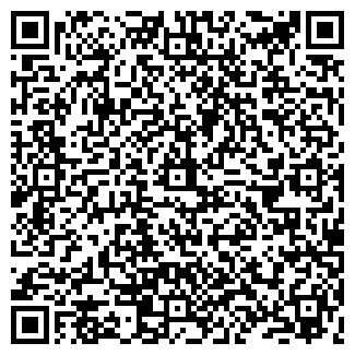 QR-код с контактной информацией организации Аягоз, ТОО