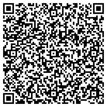 QR-код с контактной информацией организации Салон Массаж КZ, ИП