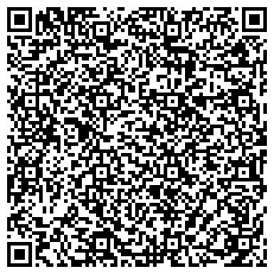 QR-код с контактной информацией организации Эксклюзив (Exclusive). Профессиональный массаж, ИП