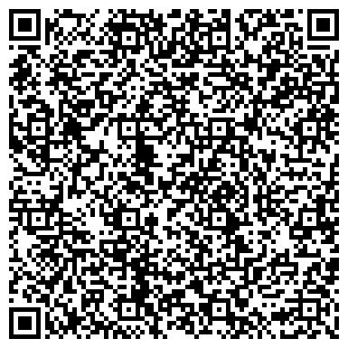 QR-код с контактной информацией организации Лукоморье (Клуб художественно-эстетического развития), ТОО