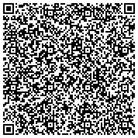 QR-код с контактной информацией организации Атырауская областная офтальмологическая больница, КГКП (Коммунальное Государственное Казенное Предприятие)