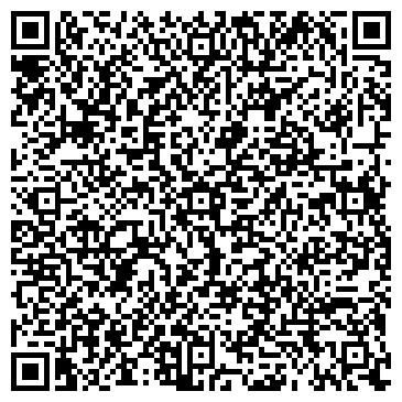 QR-код с контактной информацией организации ДЕТСКИЙ САД № 917