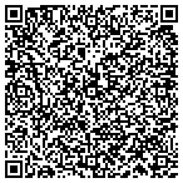 QR-код с контактной информацией организации Рада (медицинский центр), ТОО