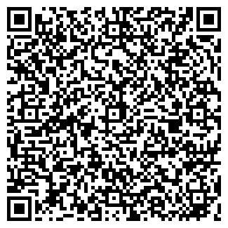 QR-код с контактной информацией организации Хиляк, ТОО