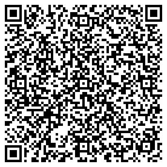 QR-код с контактной информацией организации Мега Тауэрс, ТОО
