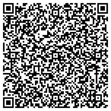 QR-код с контактной информацией организации Дади, ТОО медицинский центр