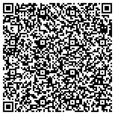 QR-код с контактной информацией организации Школа Парикмахерского Искусства Bravissimo (Брависимо), ТОО