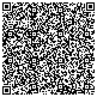 QR-код с контактной информацией организации Байшешек-центр репродуктивного здоровья населения