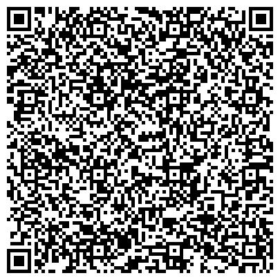 QR-код с контактной информацией организации Crystal галоцентр (Кристал галоцентр), ТОО