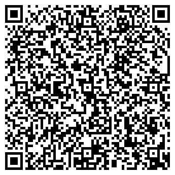 QR-код с контактной информацией организации Aktavian_best, ТОО