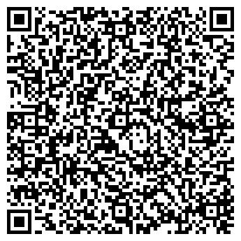 QR-код с контактной информацией организации Ин Витро, ТОО