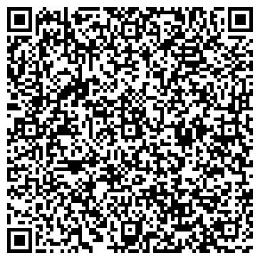 QR-код с контактной информацией организации Зейне центр красоты, ИП