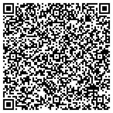 QR-код с контактной информацией организации Sky Lens (Скай Ленс), ТОО