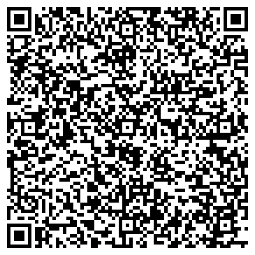 QR-код с контактной информацией организации Релакс (Учебный центр), ИП
