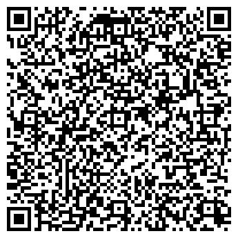 QR-код с контактной информацией организации Алексеева Н.Ф., ИП