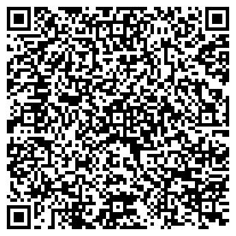QR-код с контактной информацией организации SBS мед ассистанс, ТОО