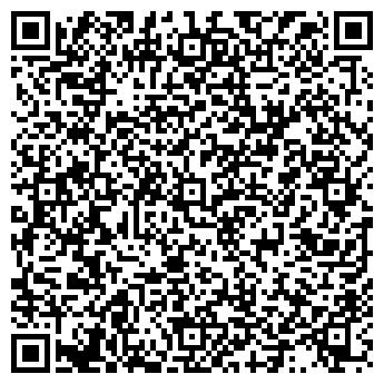 QR-код с контактной информацией организации Космофарм-Гиагель, ТОО