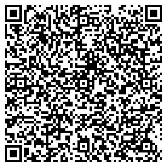 QR-код с контактной информацией организации Фонамед, ТОО