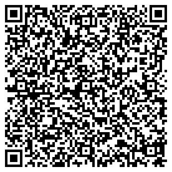 QR-код с контактной информацией организации Infinity, ТОО