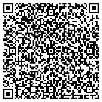QR-код с контактной информацией организации Ай Медикус, ТОО