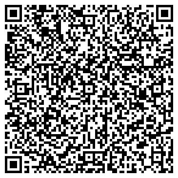 QR-код с контактной информацией организации Утте А.А., ИП