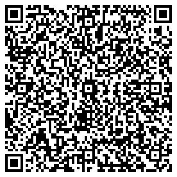 QR-код с контактной информацией организации Кадырова Г А, ИП